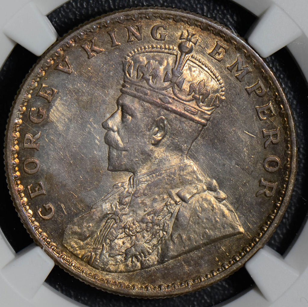 British India 1917 B Rupee silver NGC MS63 NG0420 combine shipping