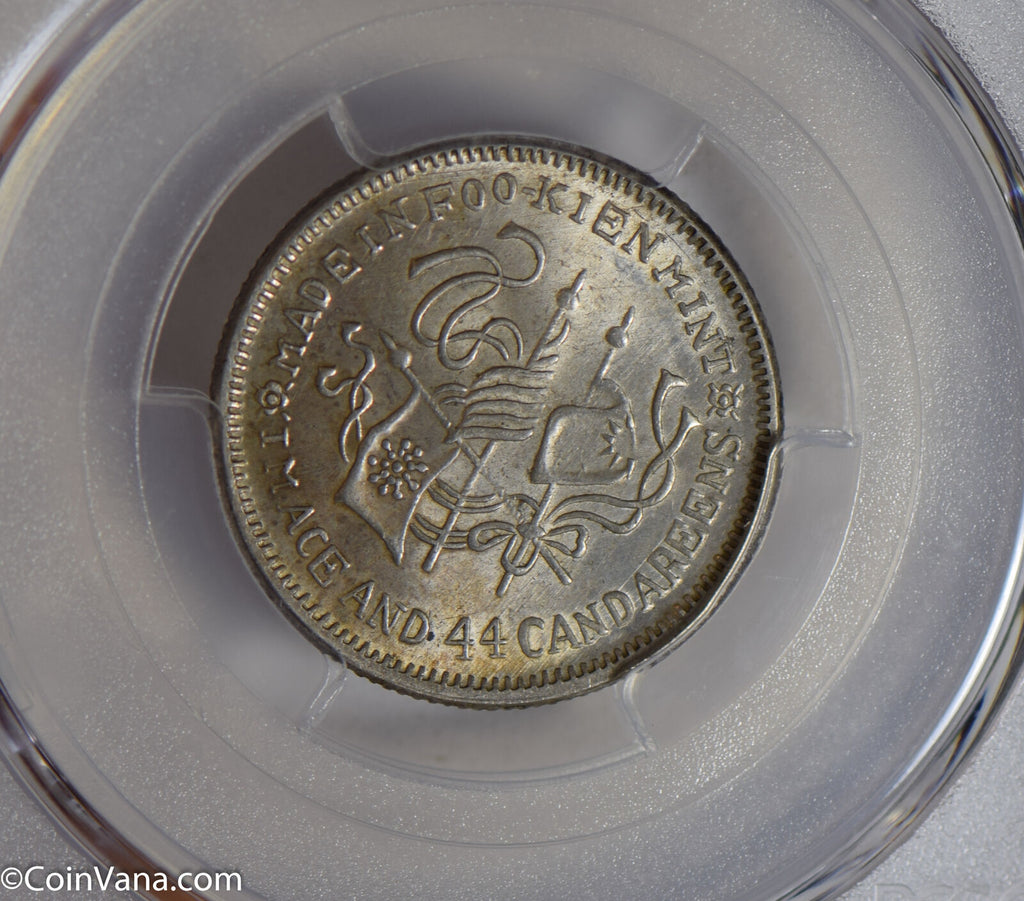 China 1924 20 Cents silver PCGS MS64 Fukien rare grade PC0286 combine shipping