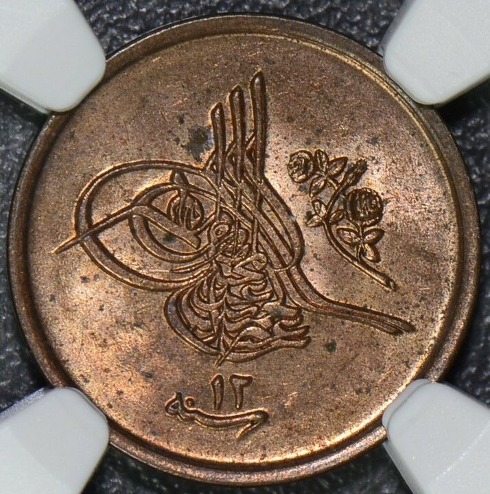 NG0101 Egypt AH1293//12 Year 33H 1908 1/40 Qirsh MS 63 RB  combine shipping