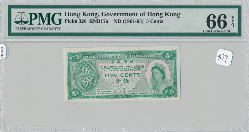 Hong Kong Pick# 326 KNB17a 1961-65 5 Cents PMG 66 epq Gem Unicirculated  PM0016