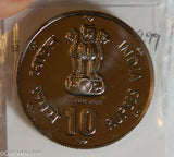 India Republic 1981 10 Rupees world food day I0446 combine shipping
