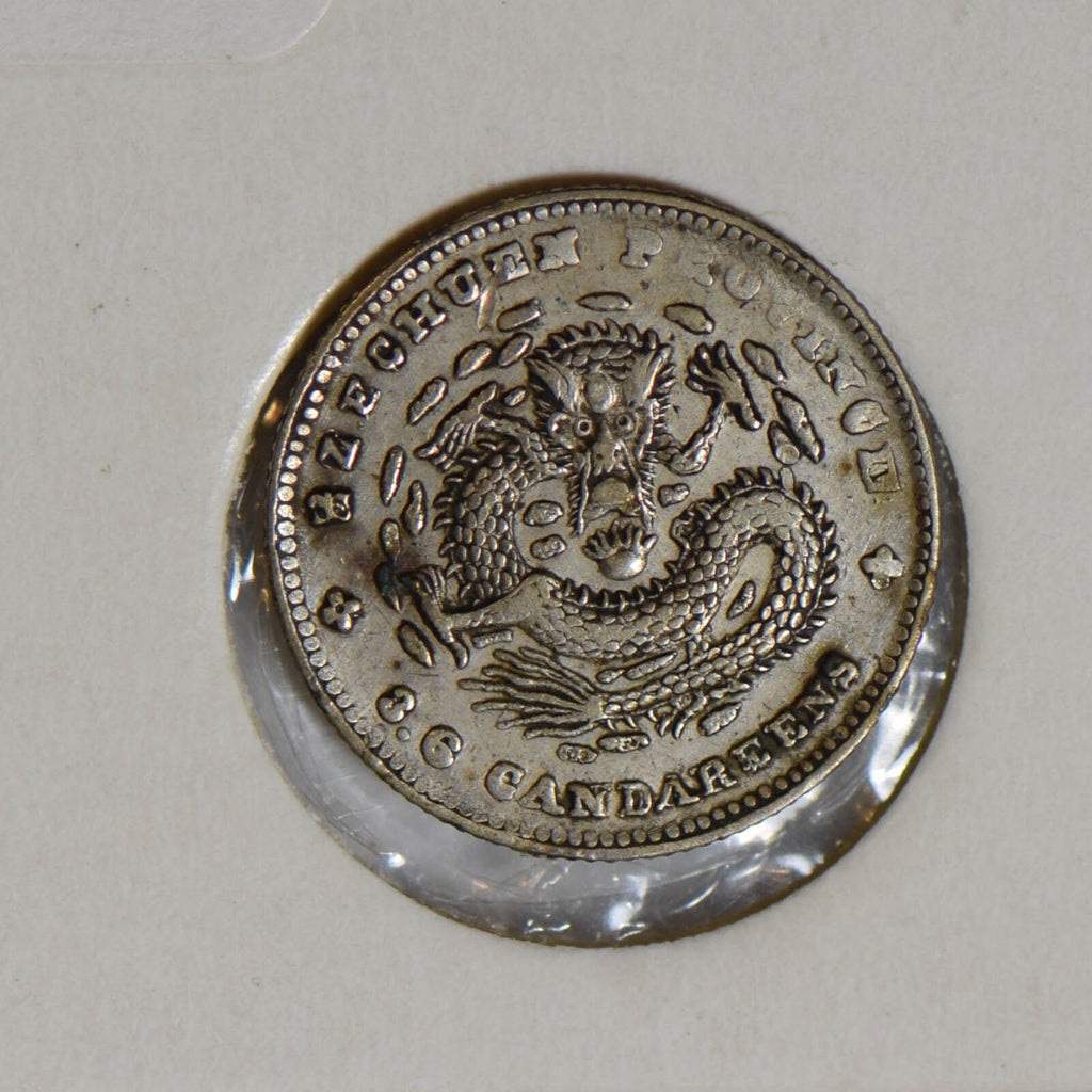 China 1901 ~08 Szechuan 5 Cents silver rare this grade C0323 combine shipping