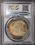 PC0096 Mexico 1963 Mo Peso morelos PCGS MS 65 Gorgeous green yellow blue toning!
