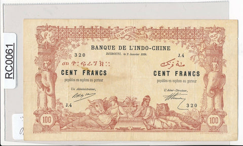 RC0061 French Somaliland 1920  100 Francs  french indo china/djibouti combine sh
