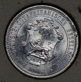 German East Africa 1891 1/2 Rupie silver UNC GE0082 combine shipping