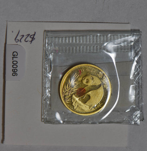 China 1993 govnt sealed 1/10oz panda prooflike 10 Yuan gold fresh problem free o