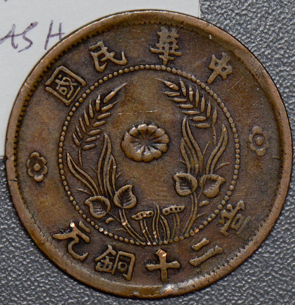 China 1920 20 Cash ho nan 190522 combine shipping