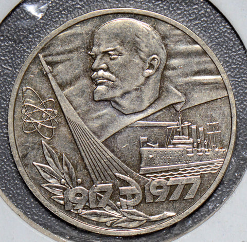 Russia 1977  Rouble    R0111  combine shipping