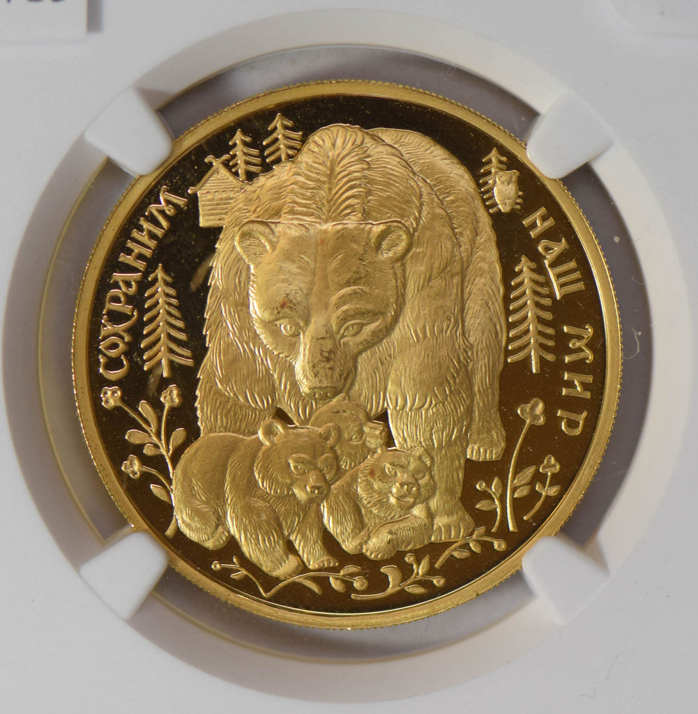 Russia 1993 200 Roubles gold NGC PF66 Ultra Cameo wildlife brown bear 1oz of pur