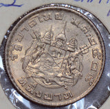 Thailand 1962 Baht BU siam 190165 combine shipping
