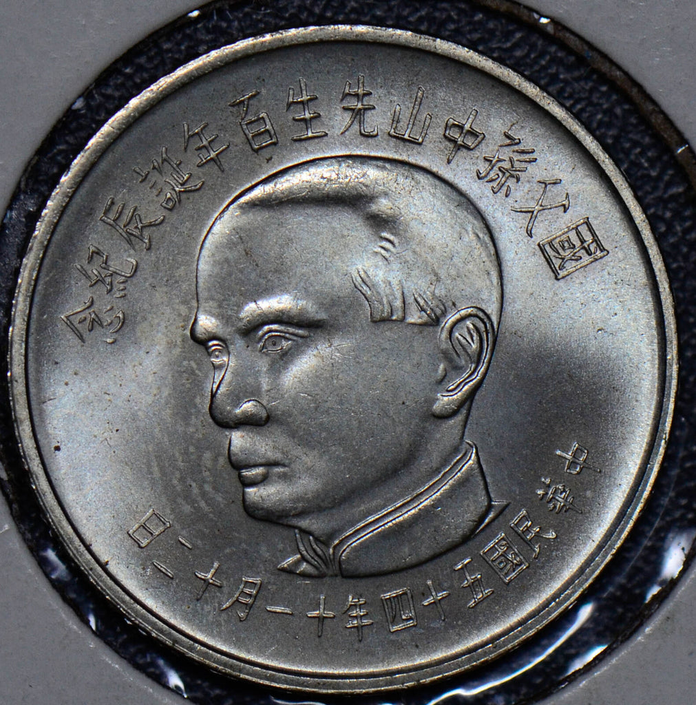 China 1965 5 gem BU taiwan comm. of birth of founding father of republic 190207