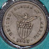 Philippines 1903 5 Centavos eagle animal  190056 combine shipping
