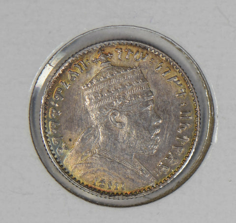 Ethiopia 1903 EE1895 Gersh silver toned E0081 combine shipping