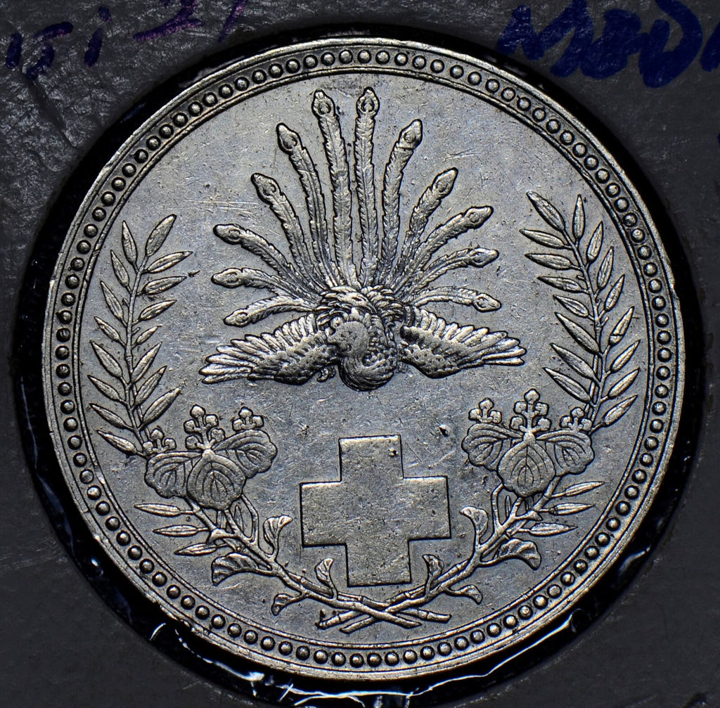 Japan 1946 Medal silver red cross phoenix J0076 combine shipping