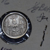 Thailand 1876 1/8 Baht silver siam T0046 combine shipping
