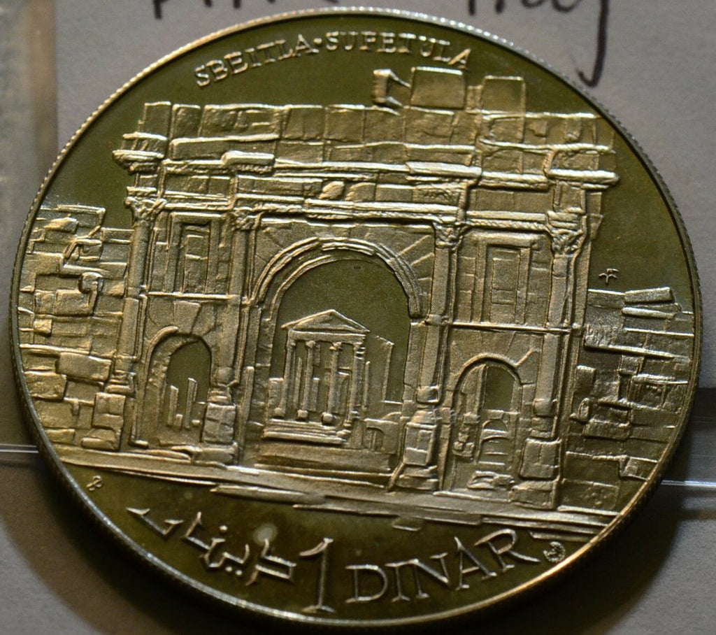 Tunisia 1969  Dinar  proof T0006 combine shipping