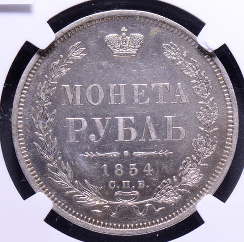 NG0146 Russia 1854 CNB Rouble NGC AU ruble combine shipping