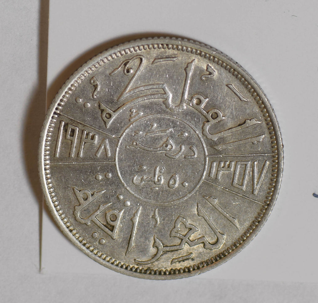 Iraq 1938 50 Fils silver lustrous I0375 combine shipping