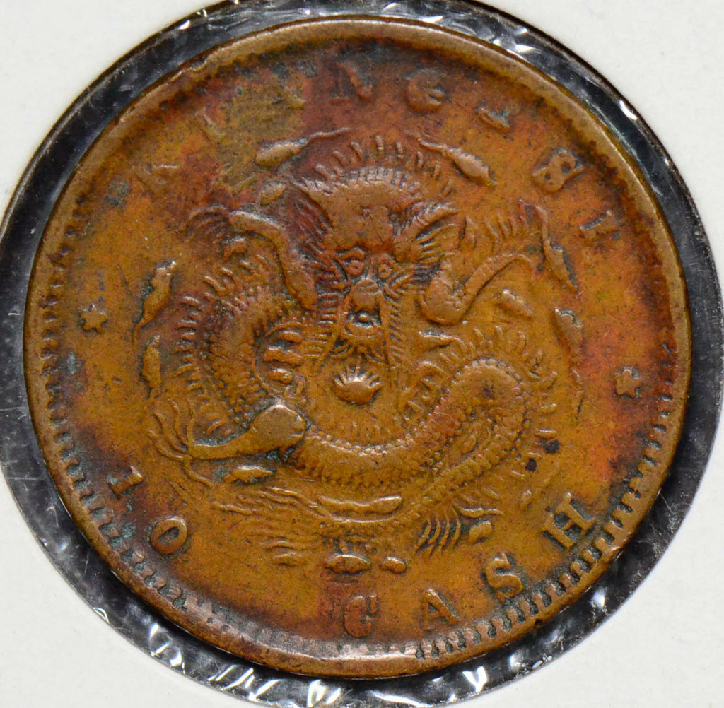 China 1905  10 Cash   kiang-si obverse small rosette rare C0222 combine shipping