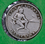 Philippines 1935 5 Centavos  190252 combine shipping