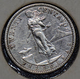 Philippines 1921 20 Centavos silver eagle animal  190057 combine shipping
