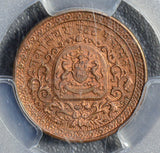 India Princely States 1700 ~1899 Medal PCGS MS65RB Gwalior Madho Rao Scin PC0173