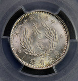 China 1929 20 Cents silver PCGS MS65 Kwangtung rare in this garde PC0211 combine