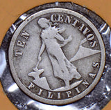 Philippines 1917 10 Centavos  190225 combine shipping