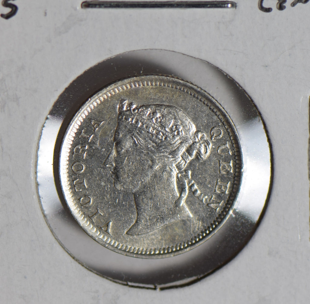 Hong Kong 1885 5 Cents silver  H0165 combine shipping