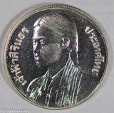 Thailand 1977 2520BE 150 Baht silver  T0070 combine shipping