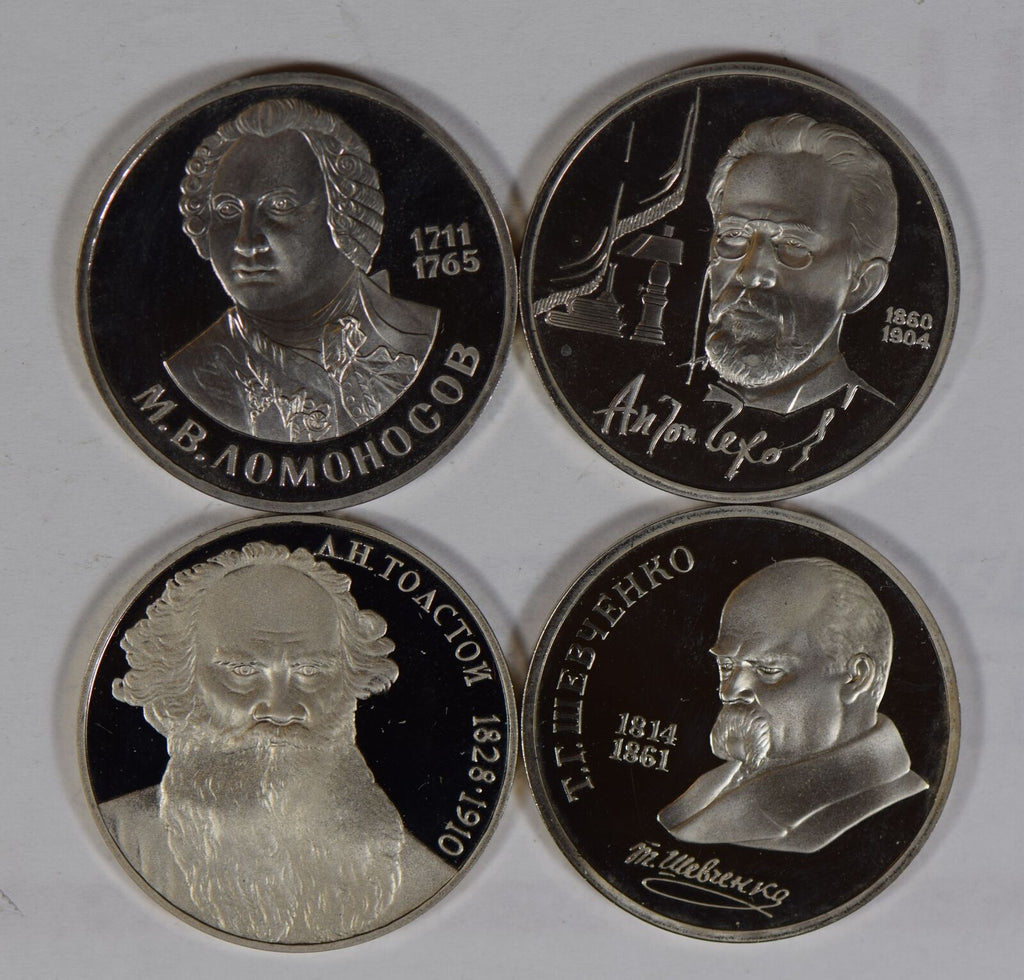 Russia 1986 ~90 Rouble proof lot of 4 BU0495 combine shipping
