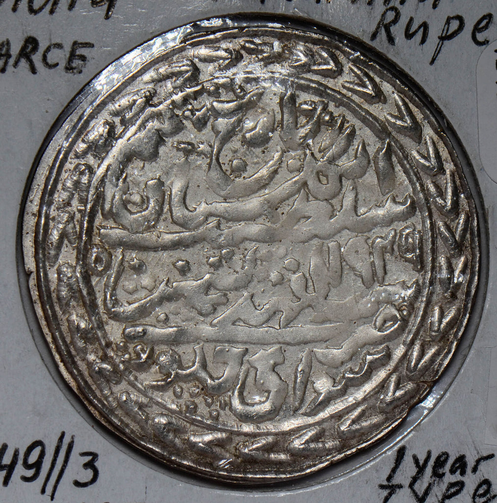 British India 1949 /3 Rupee  1 year type Nazarana I0193 combine shipping