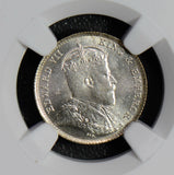 NG0462 Hong Kong 1904 5 Cents silver NGC MS65+ rare in this grade combine shippi