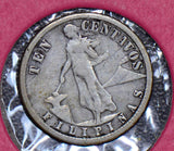 Philippines 1918 10 Centavos  190226 combine shipping