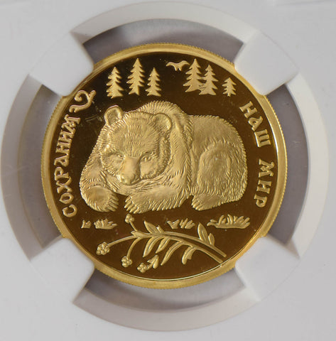 Russia 1993 100 Roubles gold NGC PF69 ultra cameo wildlife brown bear 1/2 oz gol