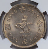 NG0188 Hong Kong 1960 H Dollar NGC MS 63 combine shipping