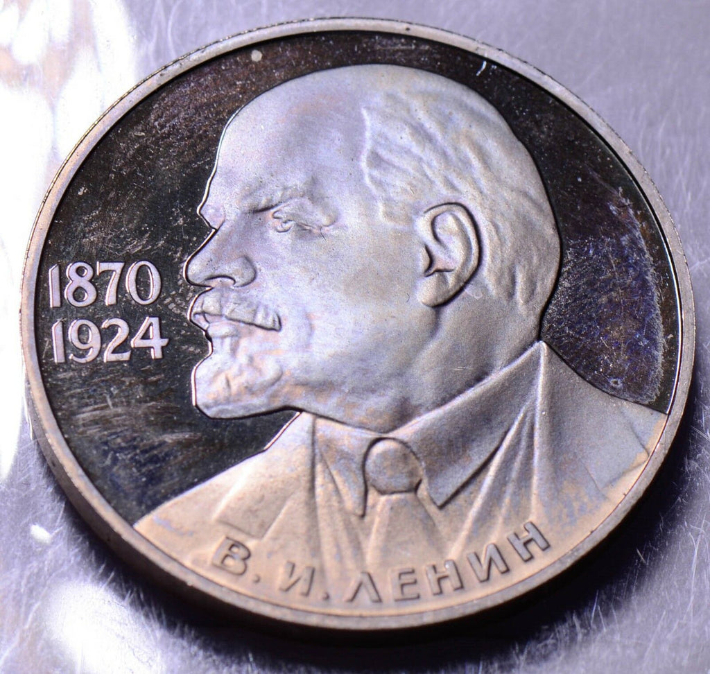 R0059 Russia 1985  Rouble  proof ruble combine shipping