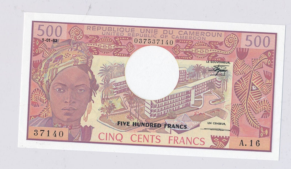Cameroun 1981 ~83 500 Francs combine shipping RC0086 combine shipping