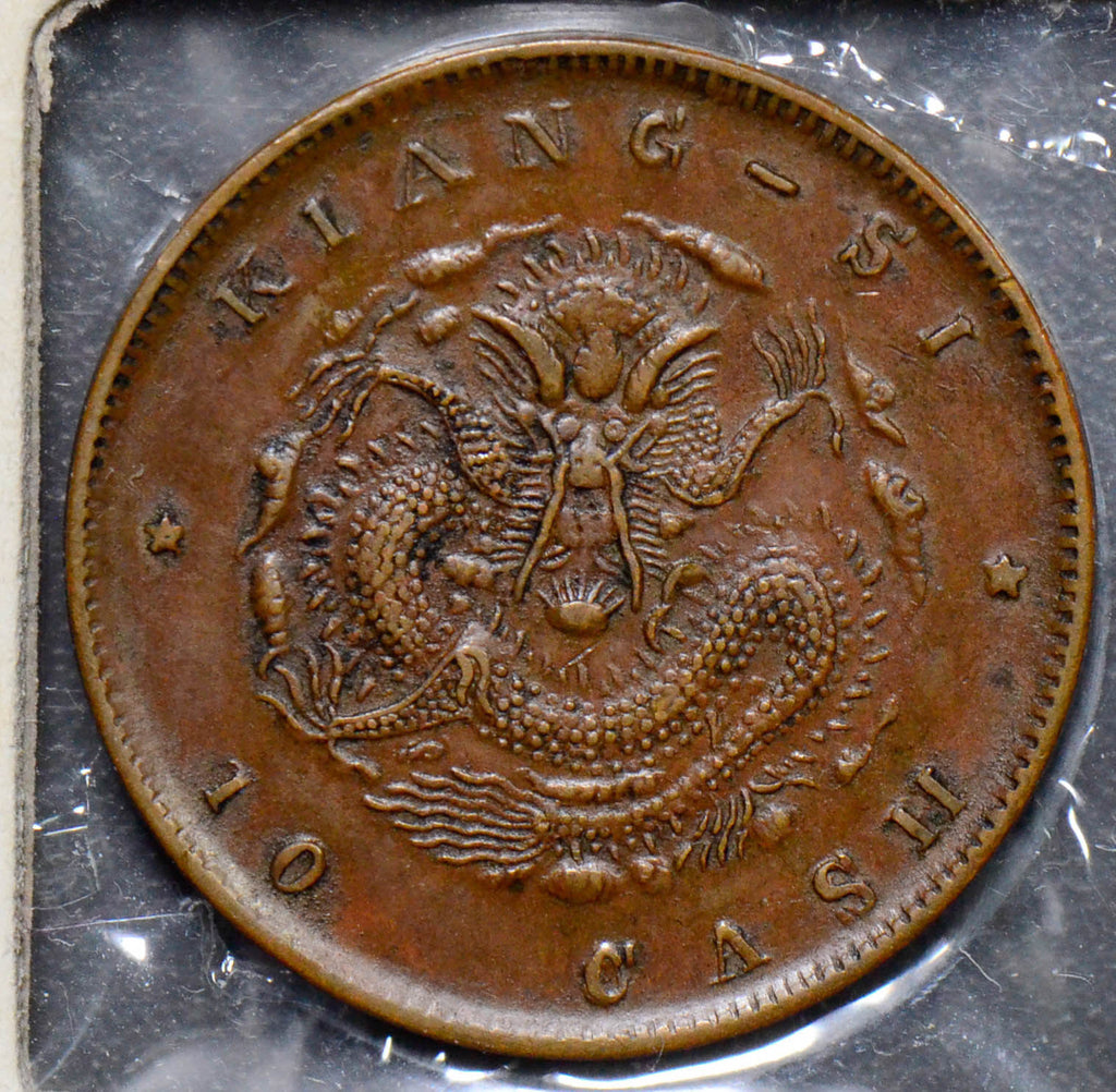 China 1905  10 Cash   kiang-si rev. 6 leaf rosette, obv. 5 point star, rare C022