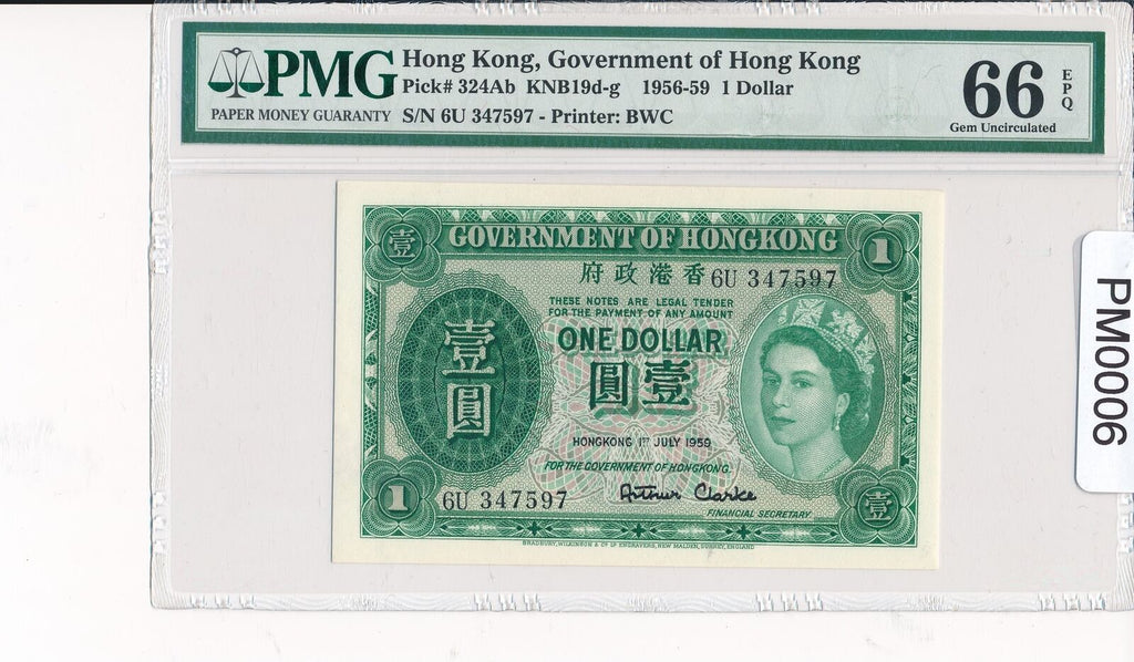 PM0006 Hong Kong 1959  Dollar PMG 66 EPQ Gem Uncirculated pick 324Ab government