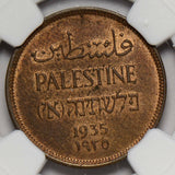 NG0199 Palestine 1935  Mil NGC MS 62RB combine shipping
