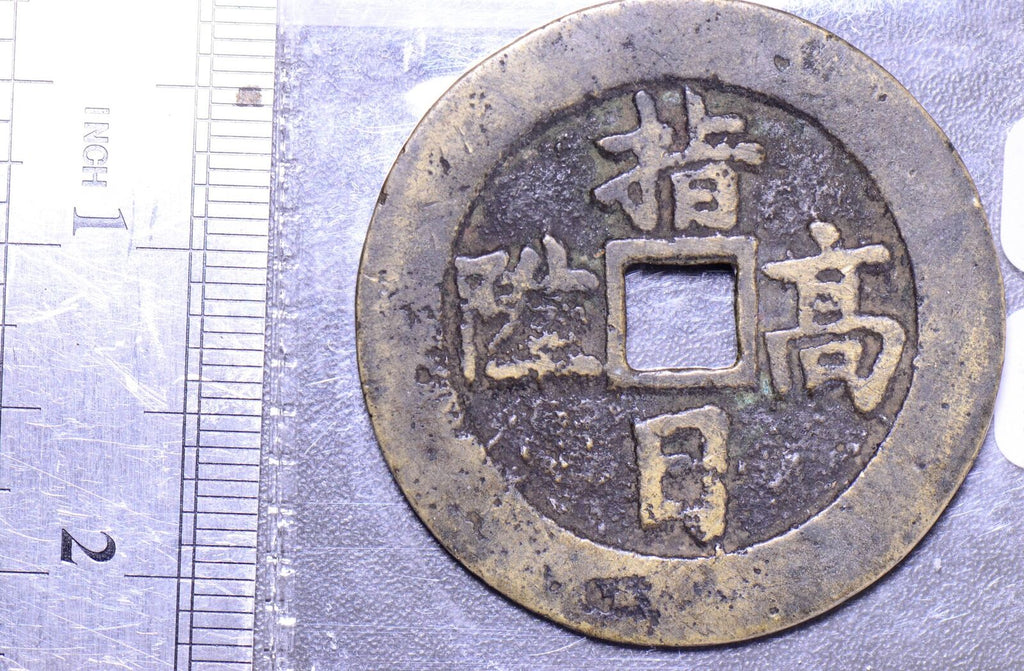 China 1800 ~1900 Charm  Token BU0067 combine shipping