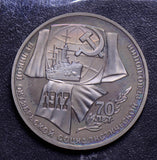 Russia 1987  Rouble  ruble proof USSR R0102 combine shipping