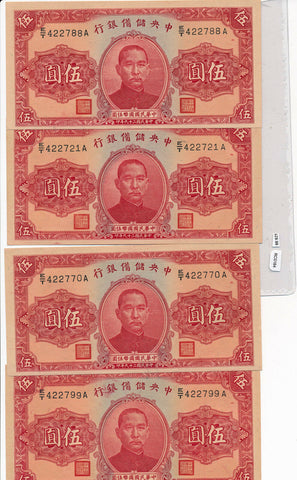 RC0164 China 1940 5 Yuan UNC 1 piece central reserve bank of china combine shipp
