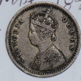 British India 1874 B 2 Annas silver no dot I0289 combine shipping