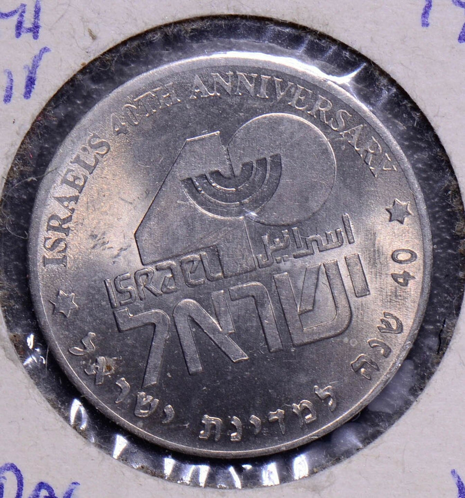 Israel 1988  medal  40th anniversary govt gmb I0144 combine shipping