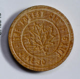 Canada 1955 Wooden Nickel  CA0245 combine shipping