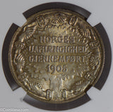Norway 1906 2 Kroner silver NGC MS66 independence golden green toning rare this