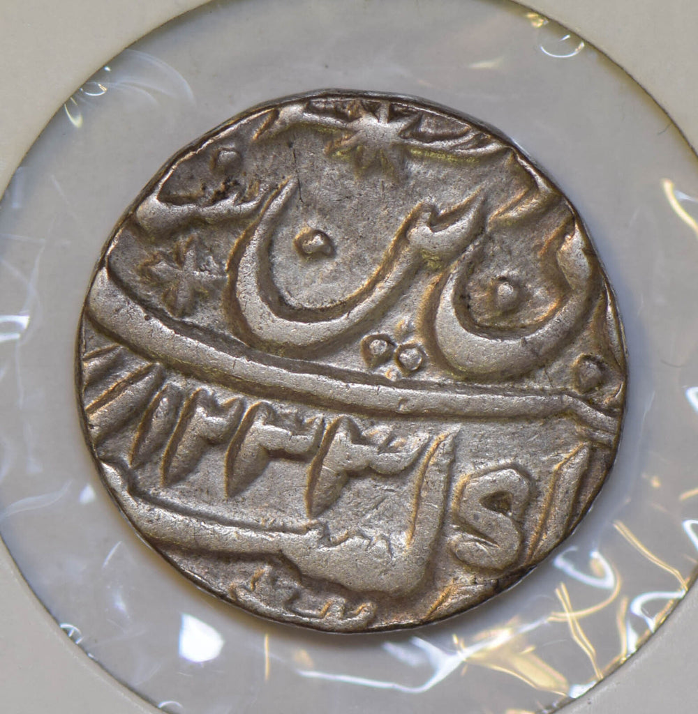 India Princely States 1817 AH233 Rupee silver awadh I0339 combine shipping