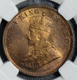 British India 1912 C 1/12 Anna NGC MS63RB NG0413 combine shipping